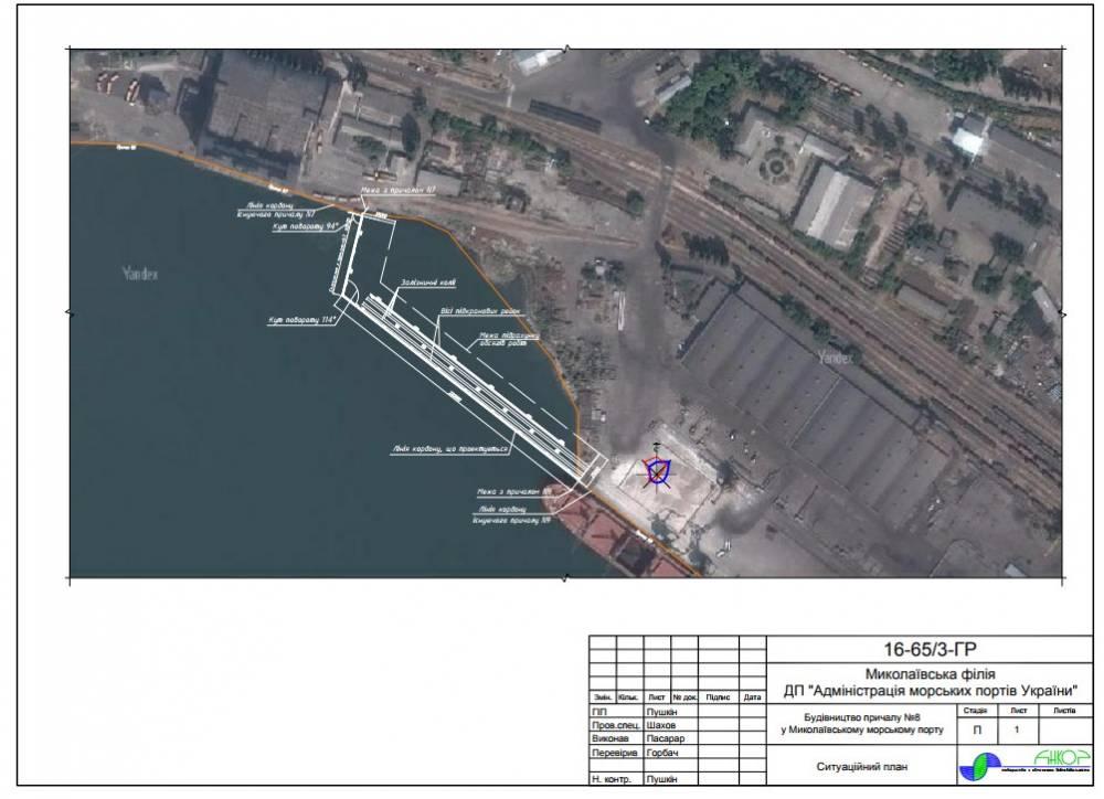 Офис генпрокурора занялся схемами АМПУ и Крючкова в Николаевском порту