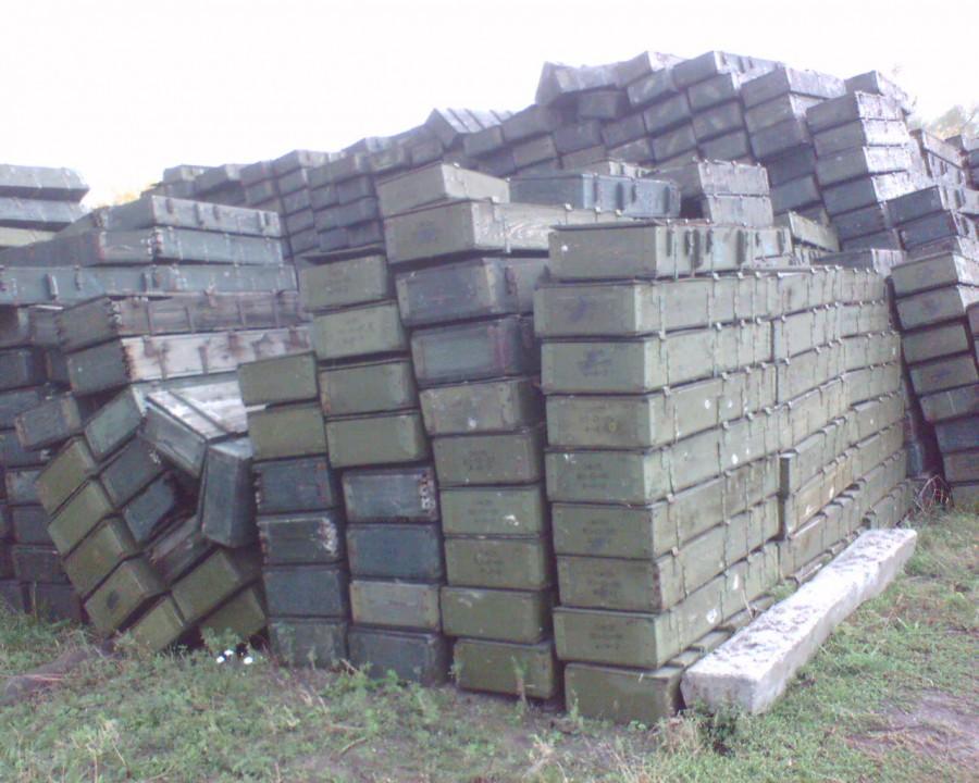 Командир арсенала в Богдановке причастен к хищению средств, выделенных на ремонт охранного периметра