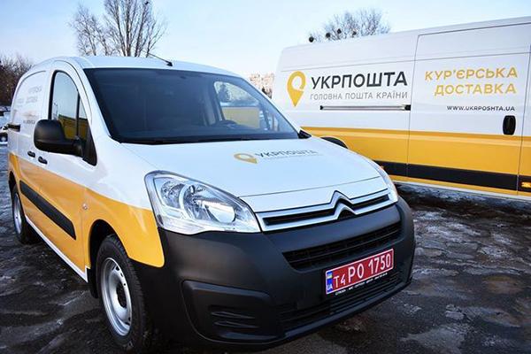 «Укрпошта» объявила закупку 500 автомобилей для замены сельских отделений мобильными