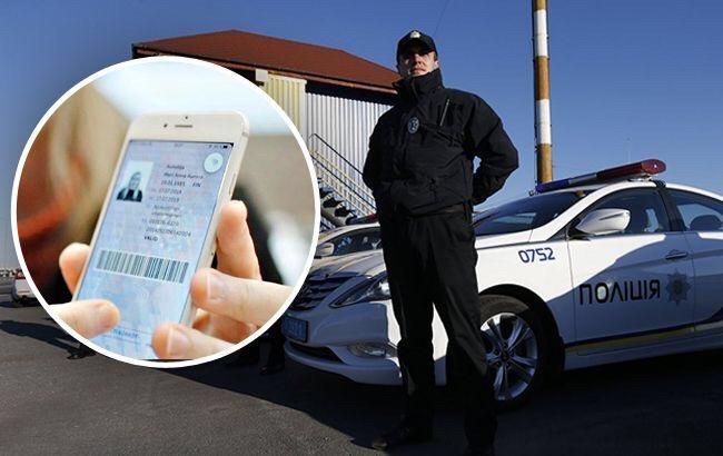 Полиция сможет лишать водителей прав в смартфоне — Минцифра