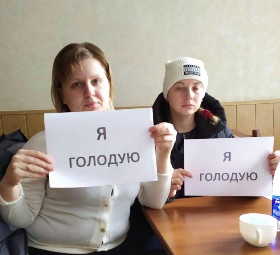 Горняки «Первомайскугля» устроили забастовку: их жены голодают