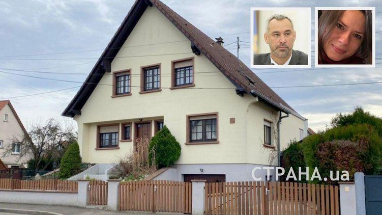 У генпрокурора Рябошапки нашли дом во Франции за полмиллиона евро