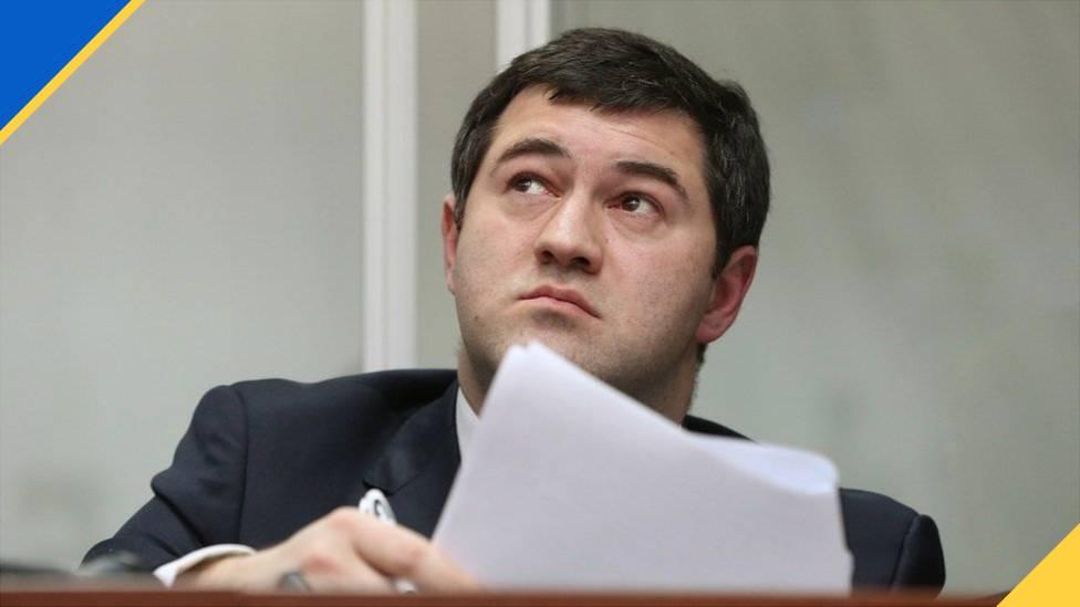 Апелляционный админсуд не восстанавливал Насирова на посту главы ГФС
