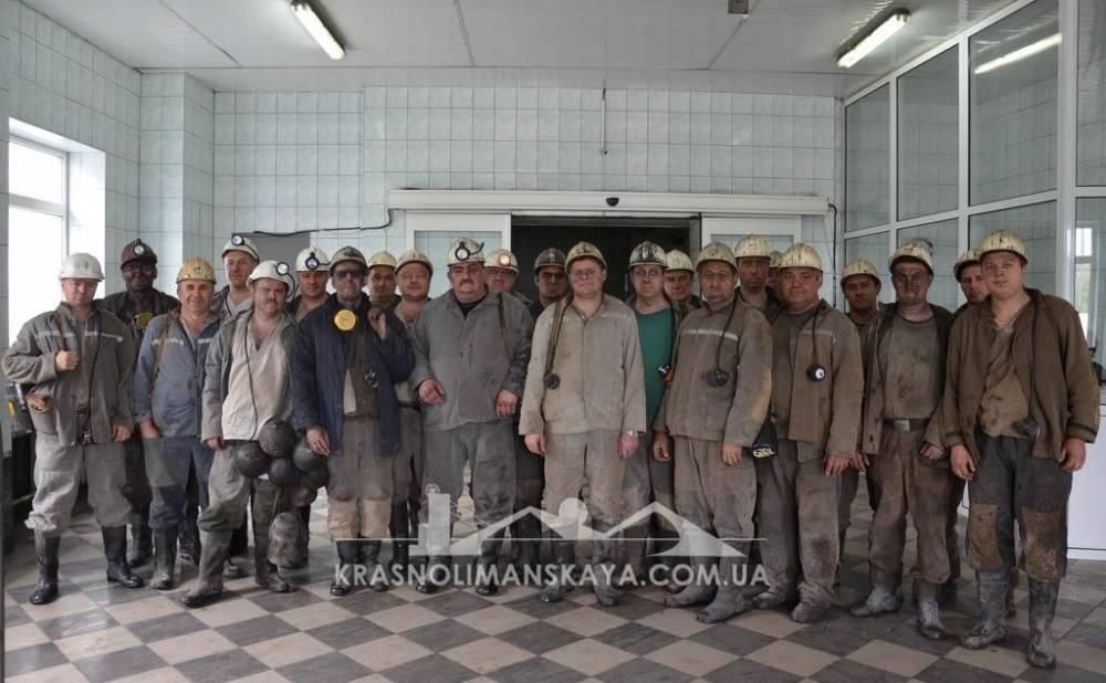Многомиллионные долги, убытки и никаких претензий: руководство шахты «Краснолиманская» подыгрывает Кропачеву