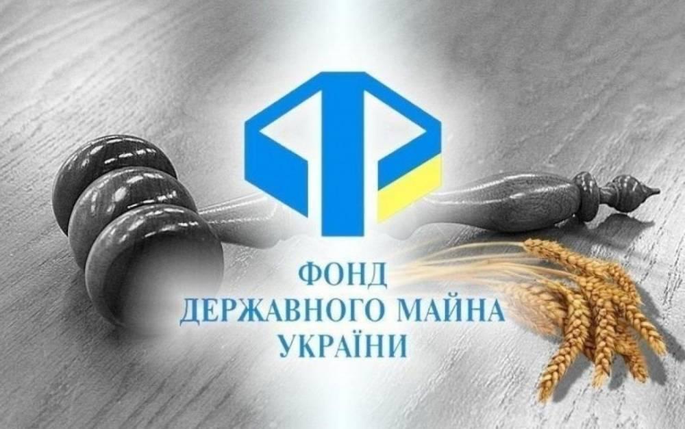 Фонд госимущества продал Мартыновский спиртзавод за 84 млн гривен