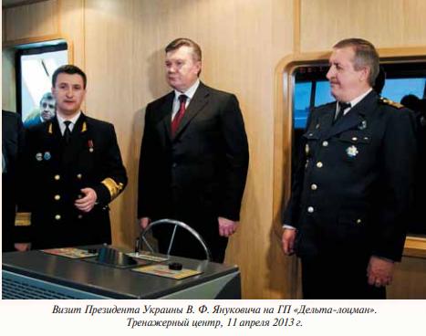 Голодницкого назначили главой АМПУ без оглядки на коррупционные схемы в «Дельта-Лоцман»