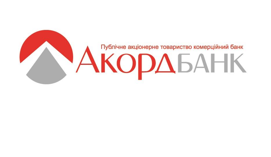 «Аккордбанк» мужа министра финансов оштрафовали за нарушение законодательства