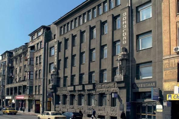 Харьковских налоговиков подозревают в незаконной продаже памятника архитектуры