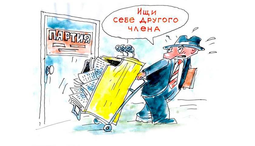 В Украине собираются ликвидировать полсотни бездействующих партий