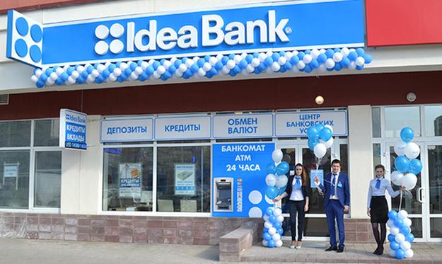 Экс-глава «Альфа-Банка» вошел в состав учредителей «Идея Банка»
