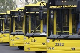 Прокуратура подозревает сотрудников «Киевпастранс» в хищении более 200 млн гривен