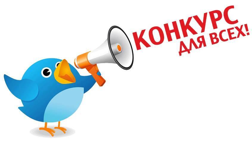 На поиск кандидатов на пост главы АМПУ выделили почти миллион гривен