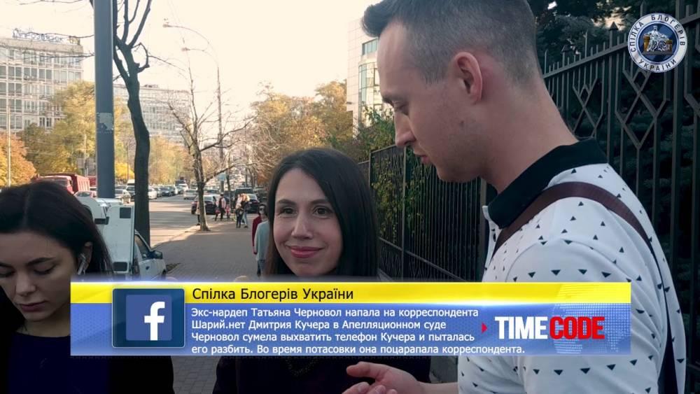Экс-нардепу Черновол вручили подозрение в нападении на журналиста
