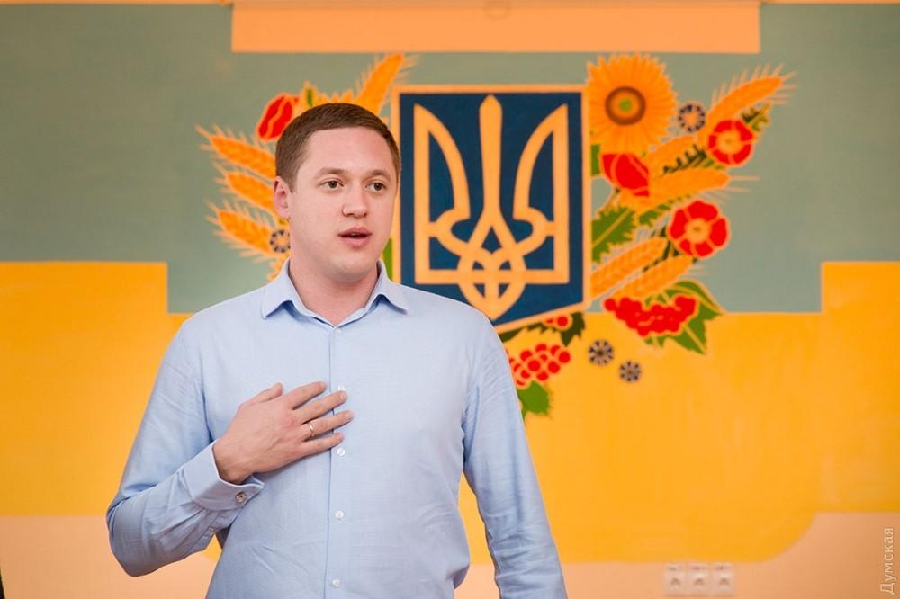 В Одессе депутата освободили от уголовной ответственности за недостоверное декларирование