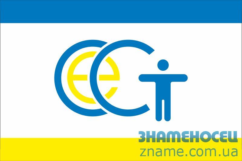 В Украине не будут возрождать СЭС