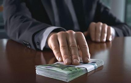 САП расследует возможную коррупцию при назначении на должности в госорганы