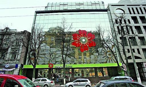 Офис банка «Надра» в Киеве продают за 163 млн гривен