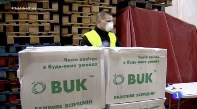 Глава таможни разрешил отправить в Испанию медицинские маски по «мизерной» цене