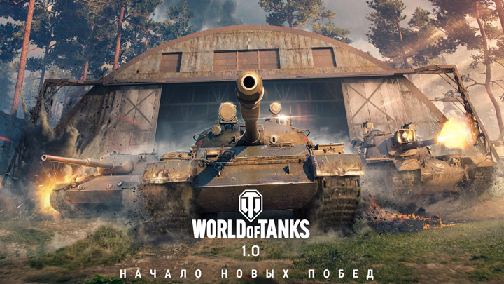 В Запорожье суд оштрафовал игрока за кражу чужого профиля в World of Tanks