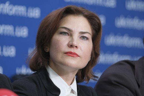 Генпрокурор женщина: Верховная Рада назначила Венедиктову