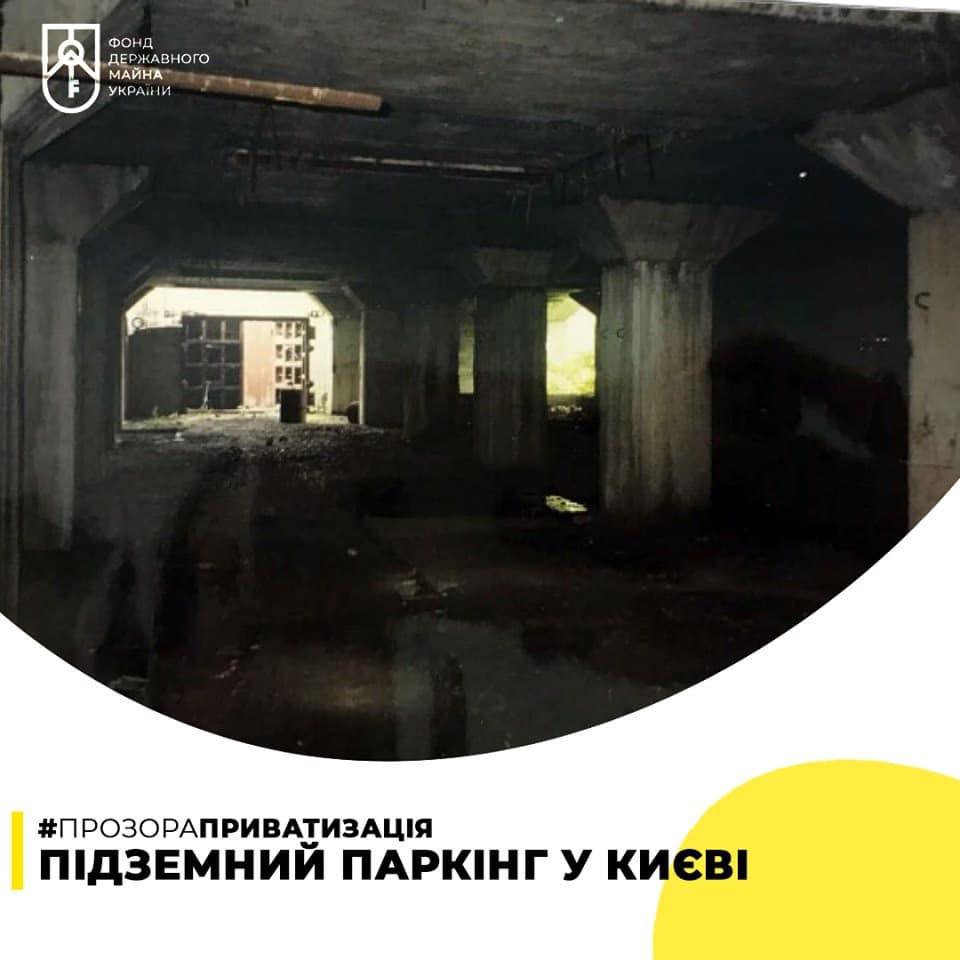 Фонд госимущества смог продать заброшенный паркинг в Киеве в 30 раз дороже стартовой цены