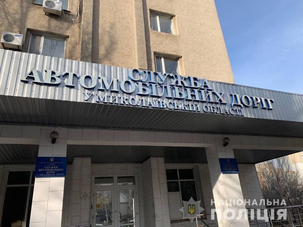 В Николаеве чиновников Службы автодорог и облавтодора подозревают в хищениях