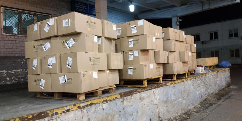 В «Борисполе» арестовали контрабанду из 1,5 тонны медицинских масок