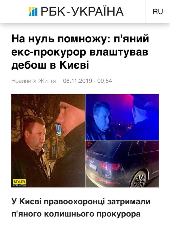 Колишній заступник прокурора Тернопільської області Мукан уникнув покарання за п'яну витівку