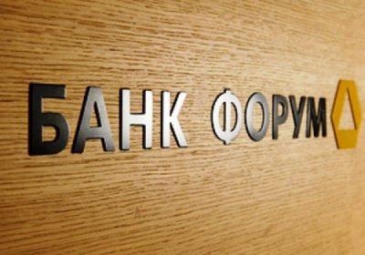 Полиция расследует продажу банка «Форум» немецким «Коммерцбанком»