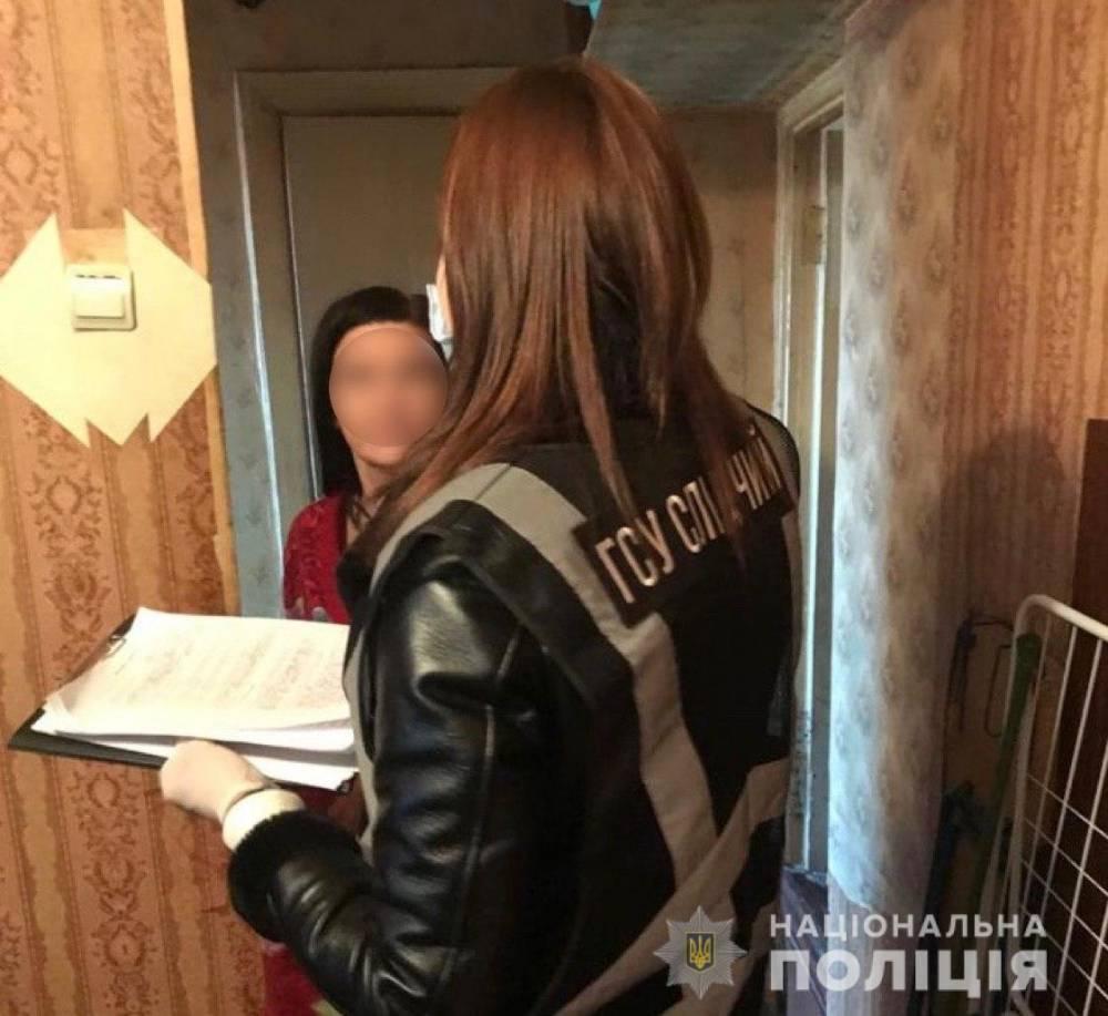 В Украине разоблачили группу хакеров, взламывающих банковские счета предприятий