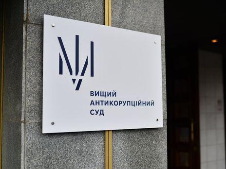 ВАКС заочно арестовал экс-помощницу мэра Одессы по делу «Краян»