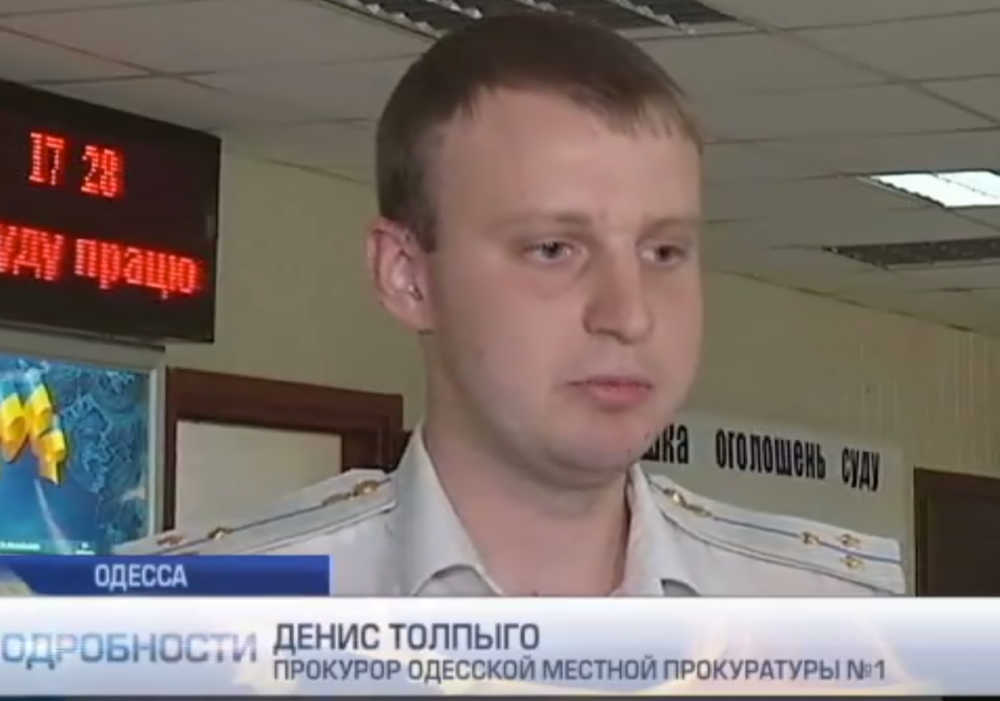 Одесский прокурор вымогал 25 тысяч долларов взятки за переквалификацию дела