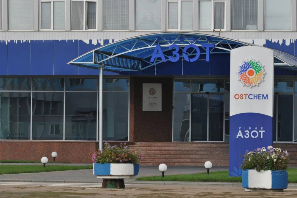 Фирму Фирташа обязали выплатить долг 25 млн гривен в пользу «Черкассыоблэнерго»