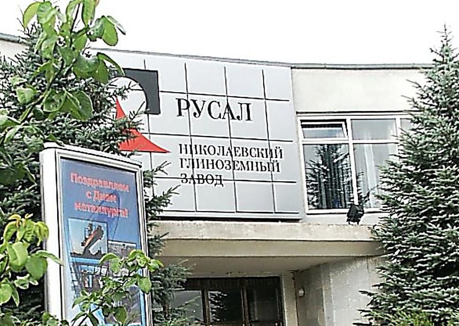 Николаевский глиноземный завод заявил о вынужденной приостановке производства из-за конфликта с таможней