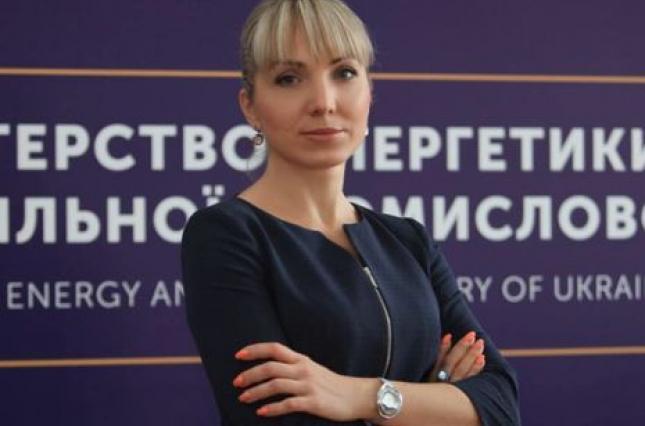 Кандидат на пост министра энергетики разрабатывала проект скидок для ДТЭК