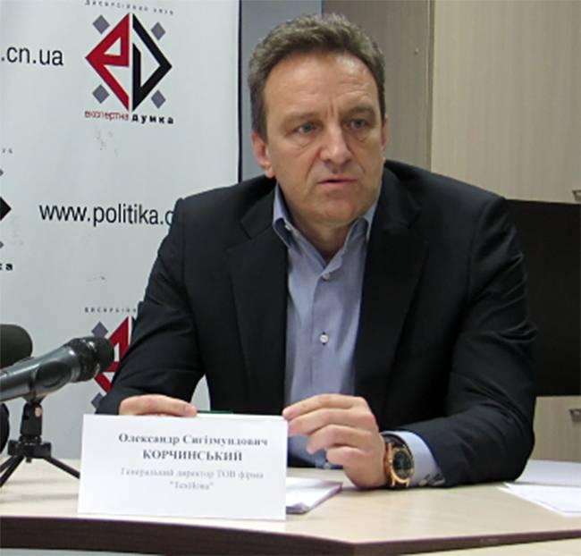 Новый глава «Центрэнерго» курировал угольные схемы экс-нардепов Шкрибляка и Кононенко
