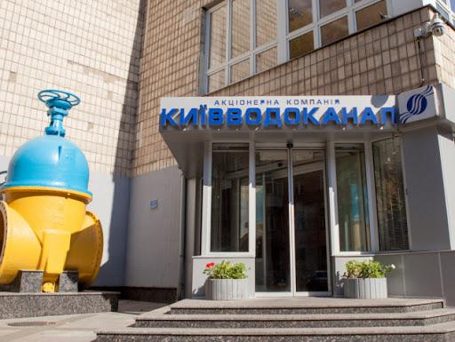 Госэкоинспекция выявила в «Киевводоканале» нарушения, приведшие к убыткам в 10 млн гривен