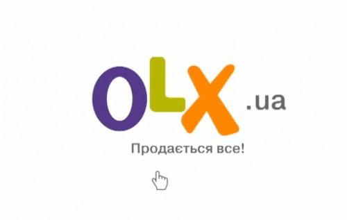 OLX удаляет объявления, где продают товары и лекарства от коронавируса