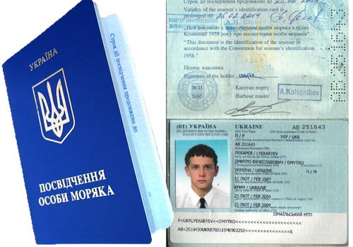 В Украине станут принудительно выдавать ID-карты вместо бумажных паспортов