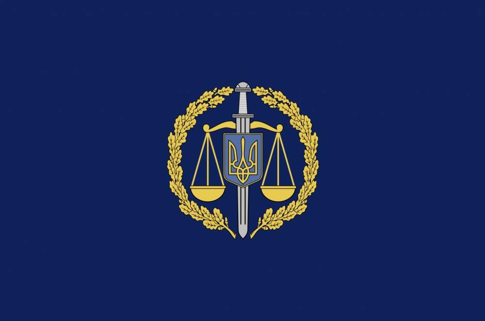 Начальник управления Офиса генпрокурора избежал штрафа за несвоевременную декларацию