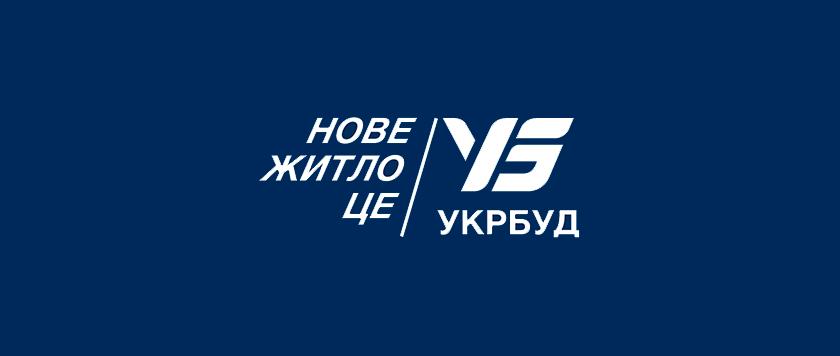 Финансовые потери и уход из строительного бизнеса: как Микитась выкачивал деньги из «Укрбуда»
