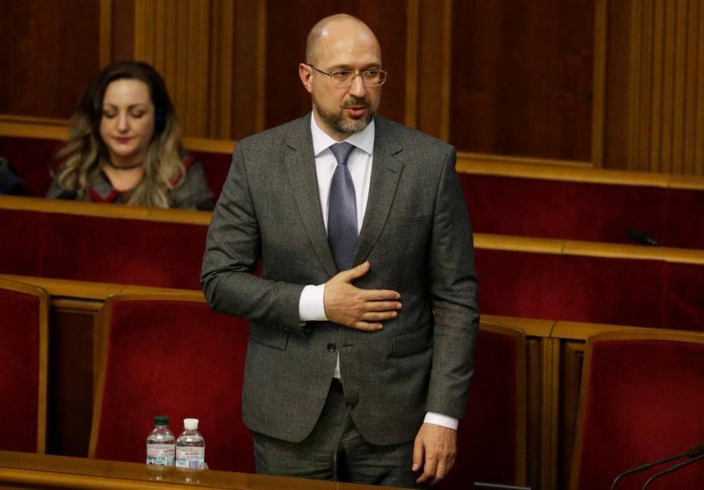 Шмыгаль заявил, что нужно снова разделить Министерство энергетики и защиты окружающей среды