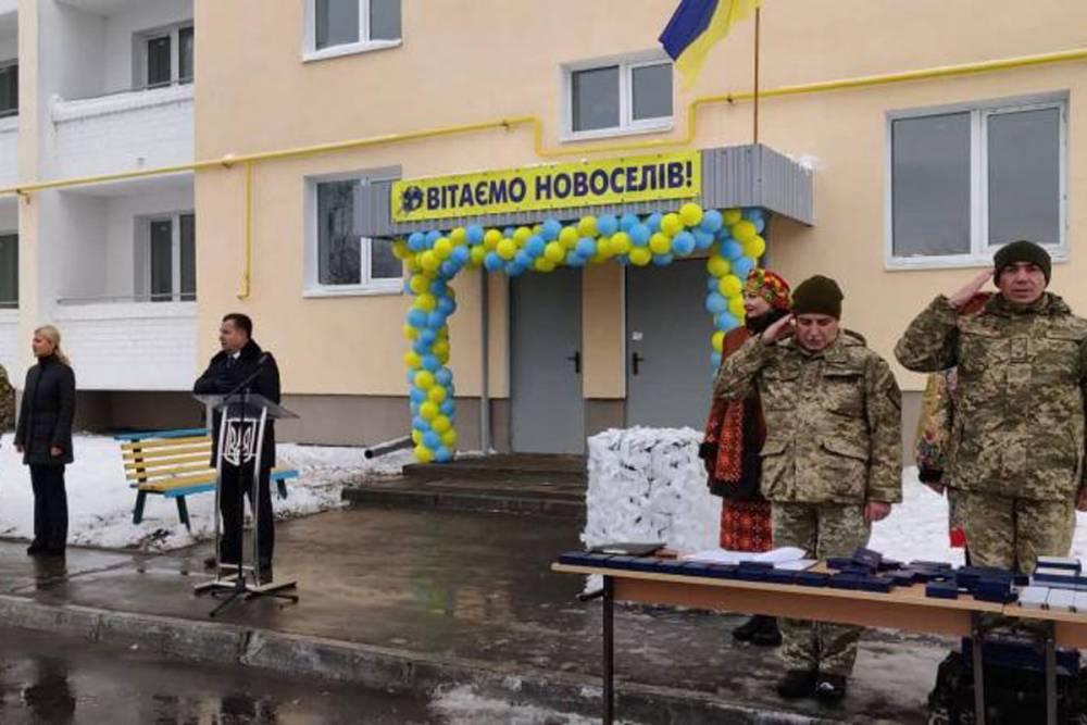Жилье для армии и полиции обойдется бюджету в 2,4 млрд гривен