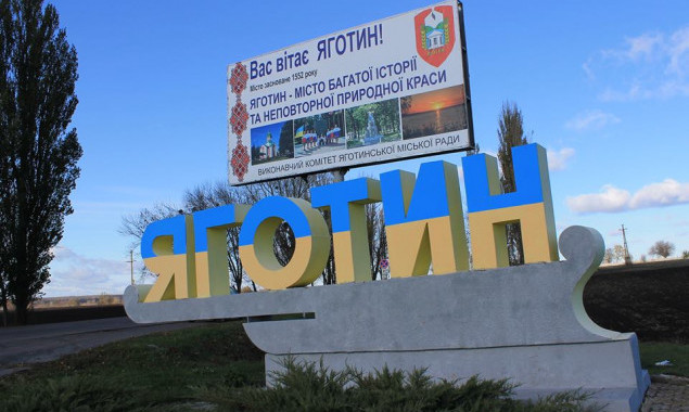 В Яготине депутату горсовета вручили подозрение в хищениях