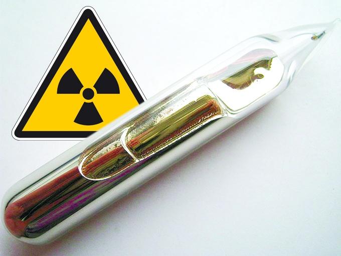 Главный энергетик шахты в Торецке умышленно не сообщил о радиоактивном веществе