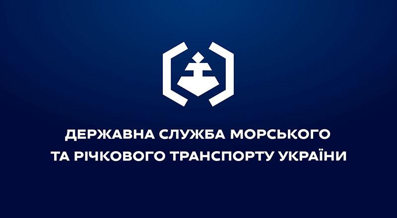 Морская администрация отменила конкурс по отбору руководителей межрегиональных управлений