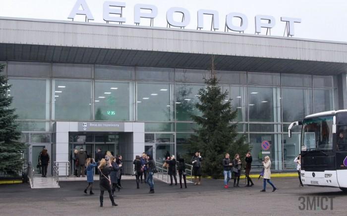 В аэропорту Полтавы растратили деньги на фиктивный ремонт