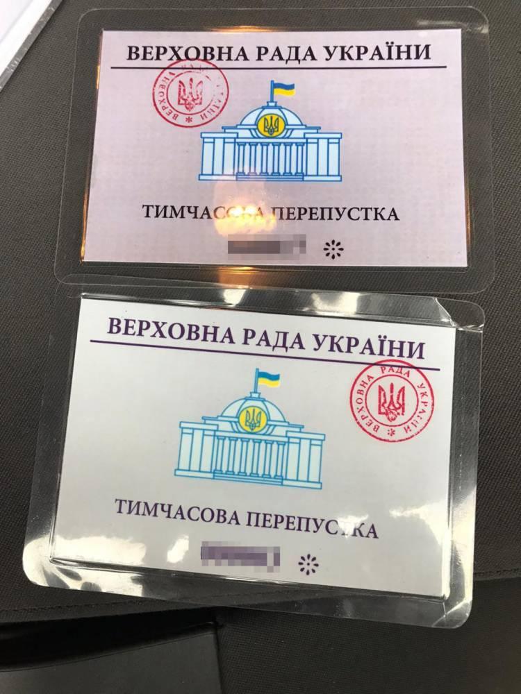 В Киеве мошенник обещал высокую должность в Аграрном фонде за взятку