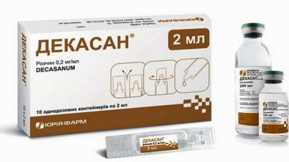 АМКУ оштрафовал фармацевтическую компанию на полмиллиона за рекламу «лекарств от коронавируса»