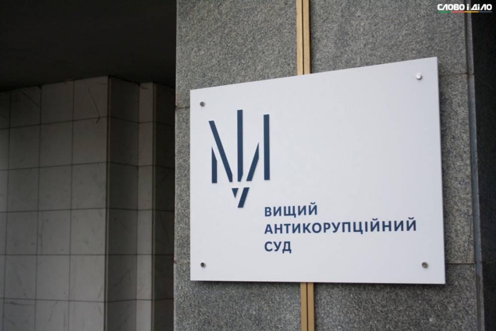 Суд обязал НАБУ начать дело против замглавы КГГА
